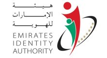 Emirates Identity Authority, UAE