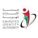 Emirates Identity Authority, UAE