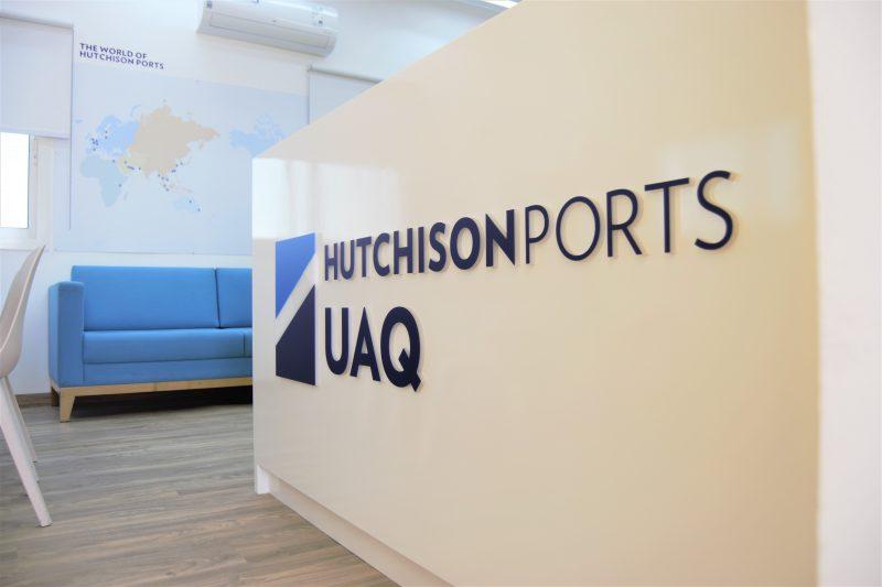 Hutchison Ports – Umm Al Quwain
