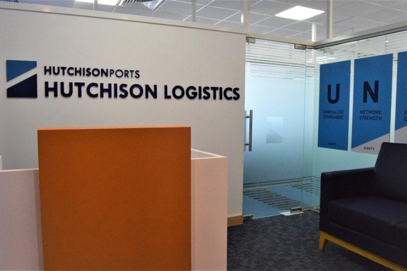 Hutchison Ports – Ajman