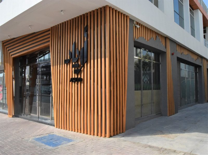 Aryad Coffee Shop – Jumeirah 1